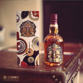 Celebrando el estilo: CHIVAS '12 6